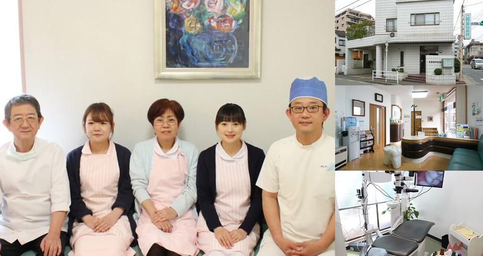 立野歯科医院