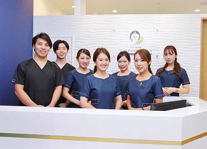 マルイ錦糸町シティデンタルクリニック
