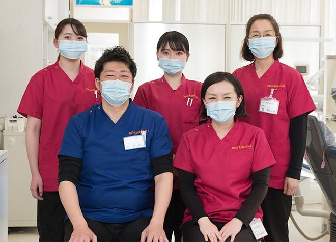 大郷町歯科医院