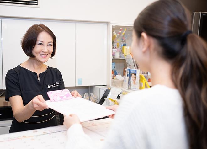 秋澤歯科医院_医院写真2