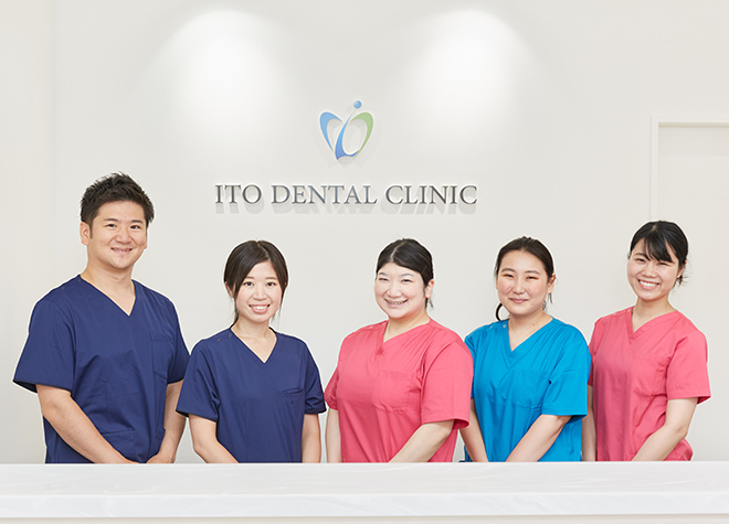 いとう歯科 ITO DENTAL CLINIC