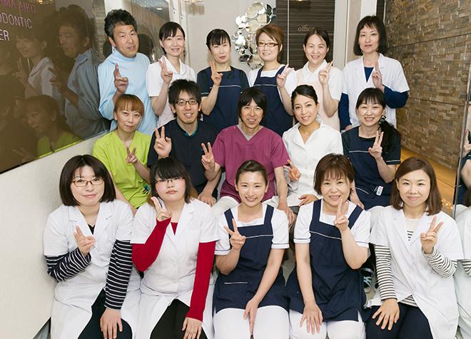 亀山歯科クリニック