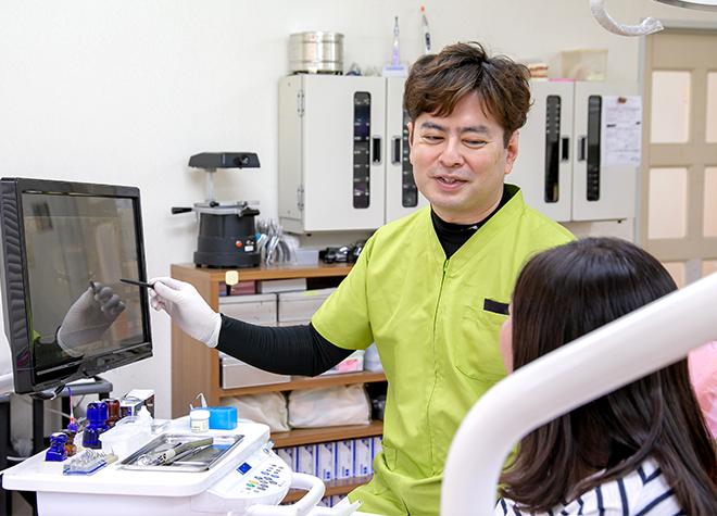 親和歯科医院_特徴1
