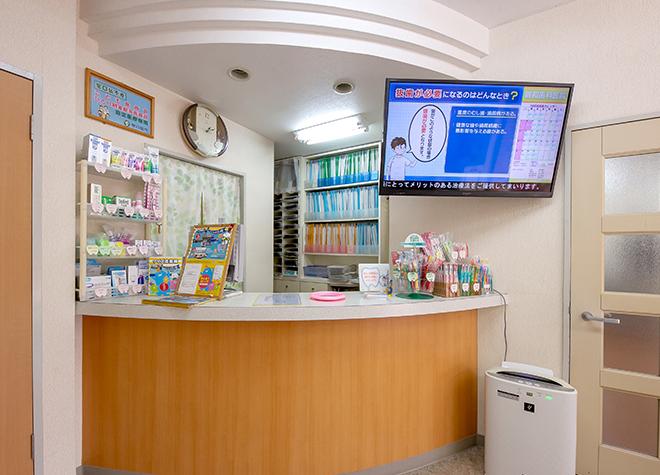 親和歯科医院_医院写真2
