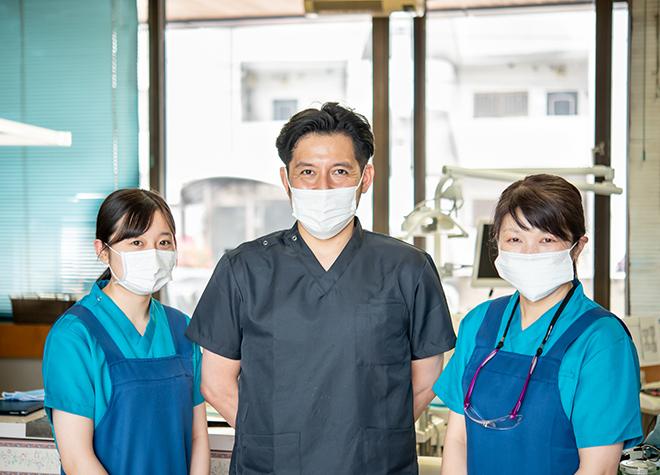 石倉歯科医院