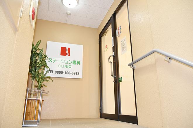 (医)happy ステーション歯科クリニック_医院写真7