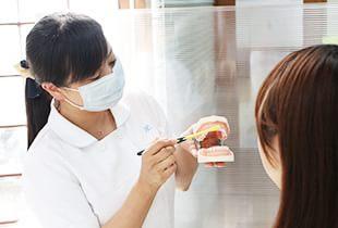 歯周病治療で重要なブラッシングを丁寧にご指導