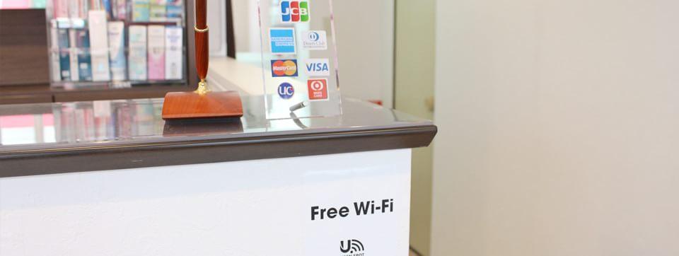 Wi-Fiや各種クレジットカードのご利用が可能です。