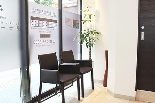 太陽の光が差し込み、 明るくリラックスできる 待合室です。