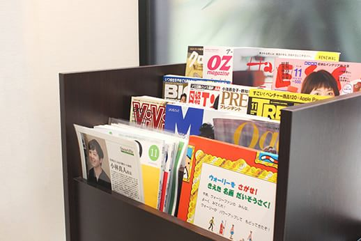 雑誌のご用意もございますので、お待たせしてしまうときも安心です。