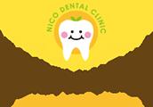 にこ歯科クリニック