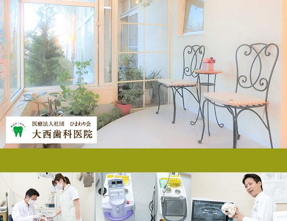 痛みを抑えた治療を行います!8台分の駐車場がある歯科医院です。
