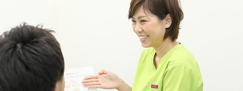 4人の衛生士による歯周病治療