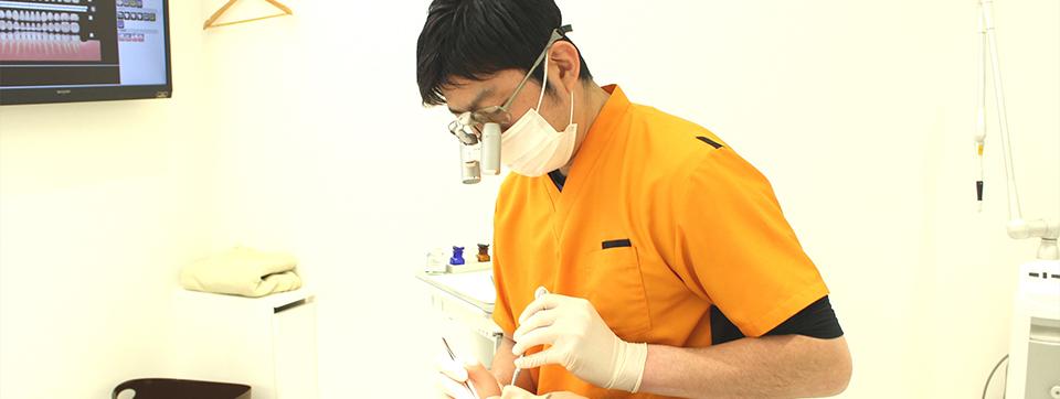 ご自身の歯を大切にしていただくために根管治療にも力を入れています。