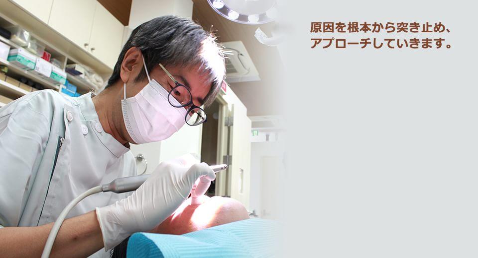 痛みの原因を根本から解決できるよう日々診療にあたっています。