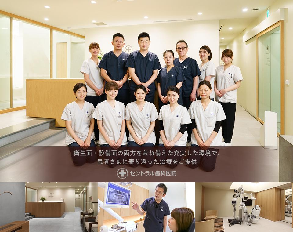 衛生面・設備面の両方を兼ね備えた充実した環境で、患者さまに寄り添った治療をご提供