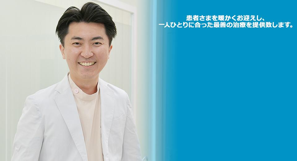 ひらい歯科|インタビュー