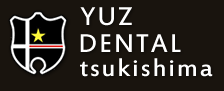 YUZ DENTAL tsukishima