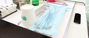 清潔な器具、環境への配慮