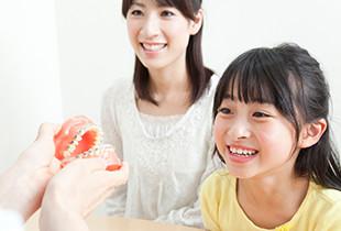 小児矯正ではコミュニケーションを重視