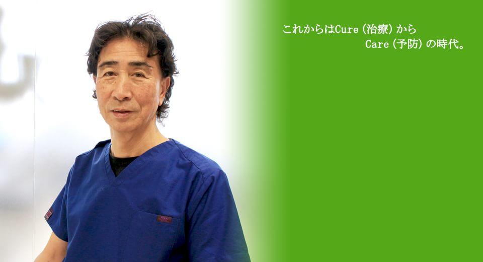 鈴木歯科医院|インタビュー