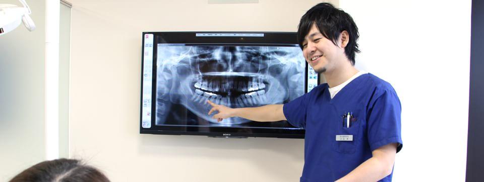 鈴木歯科医院|特徴 3