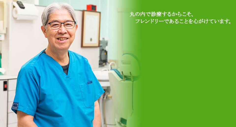 【12/1 OPEN】 東京ビジネスクリニック グランス …