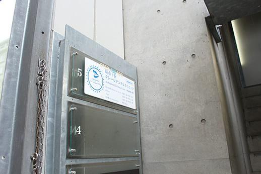麻布十番クレールデンタルクリニック|医院写真 6