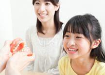 お子様の成長発育を助ける矯正