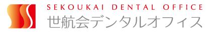 世田谷デンタルオフィス