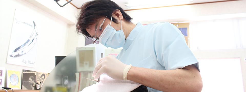 治療方針 -笑顔で帰れる歯科医院を目指していますー