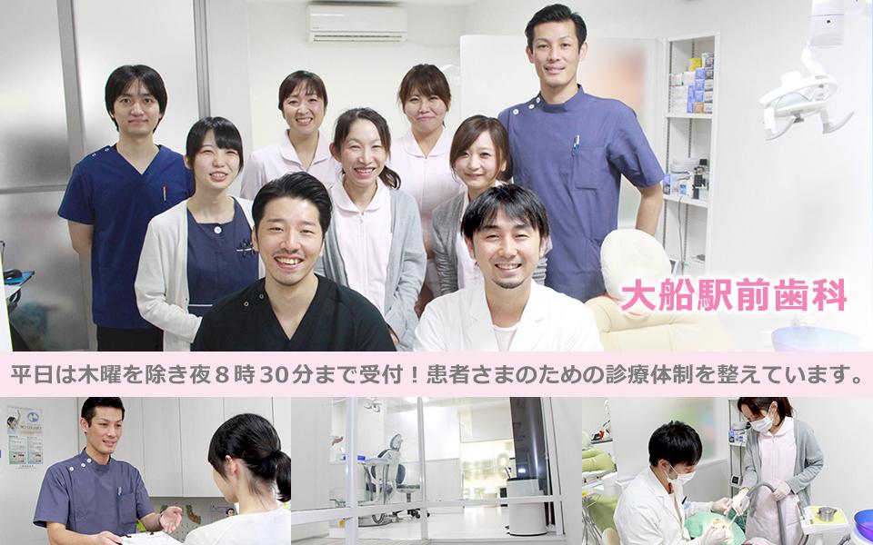 平日は夜8時30分まで受付!患者さまのための診療体制を整えています。