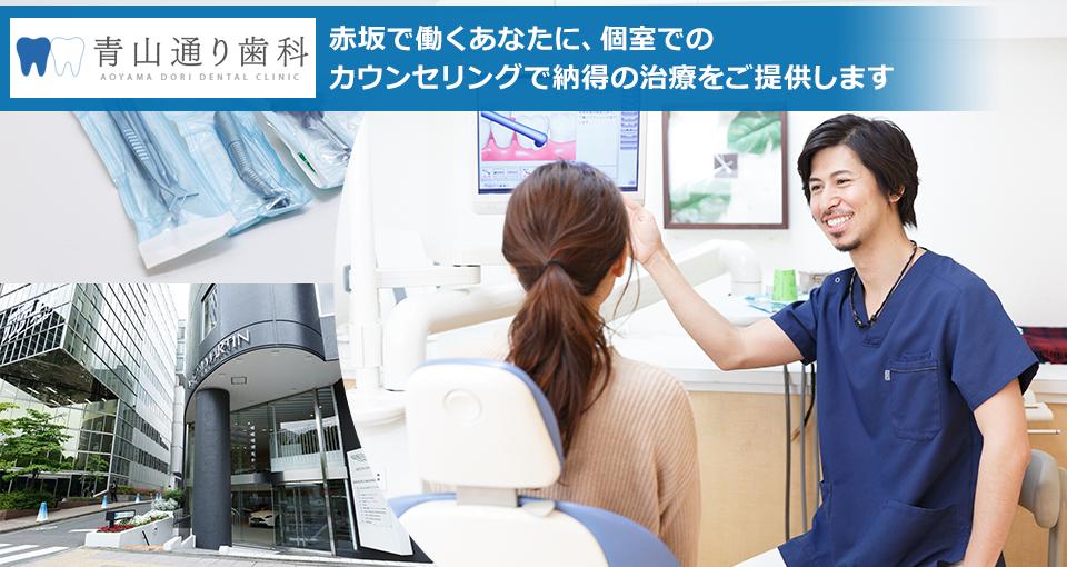 カウンセリングであなたに寄り添う、通いやすい環境を整える歯科医院