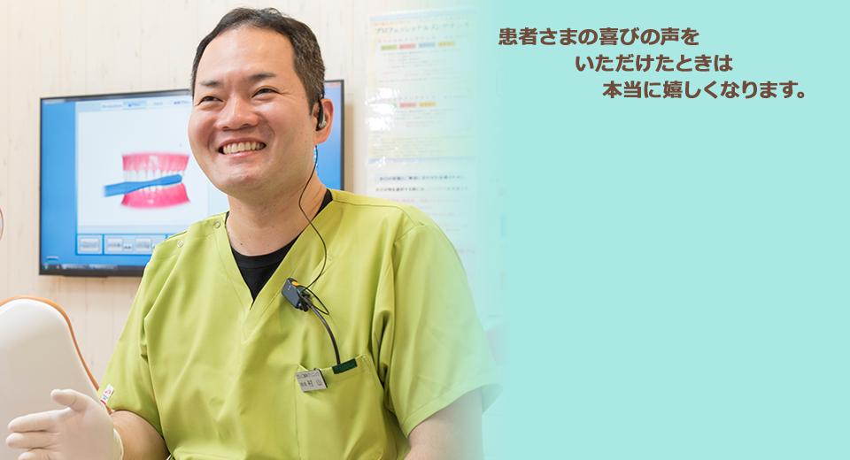 患者さまの喜びの声をいただけたときは本当に嬉しくなります。