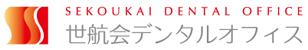 デンタルオフィス六本木東京