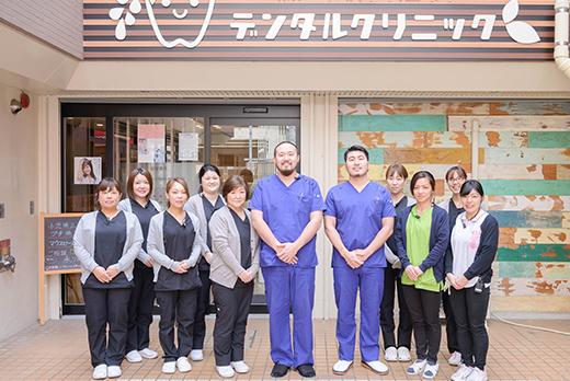 藤崎駅商店街デンタルクリニック|医院写真 1