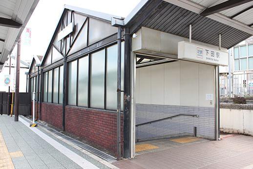 最寄駅の近鉄下田駅です。