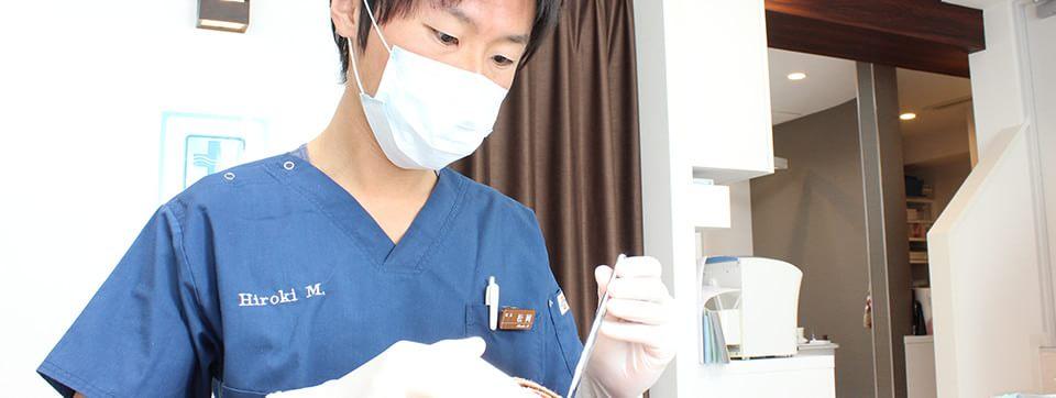 総合歯科 HMクリニック大阪中央|特徴 4