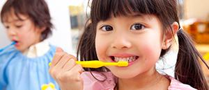 ~小児歯科~不安なく治療が受けられるようにお子さまの目線に立った治療を