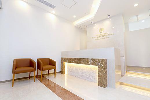 新横浜プリンスペペ歯科クリニック|医院写真 1