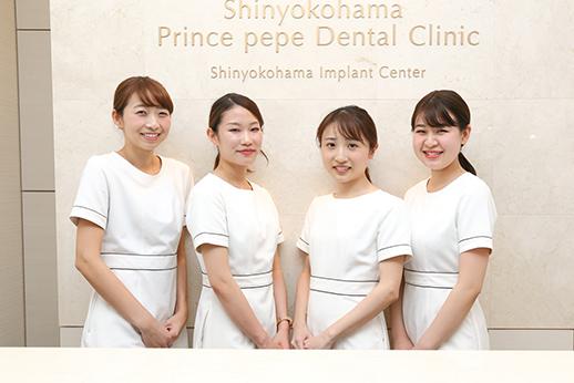 新横浜プリンスペペ歯科クリニック 医院写真 2