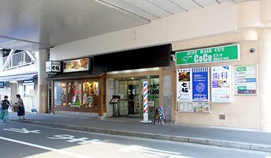 藤沢デンタルオフィス|交通案内