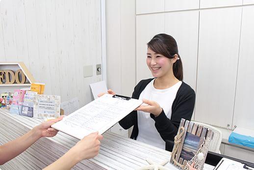 藤沢デンタルオフィス|医院写真 1
