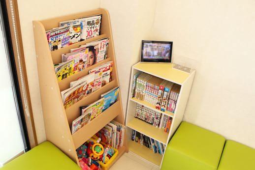 お待ちの間に退屈しないよう、雑誌や子ども向けのおもちゃをご用意しています。