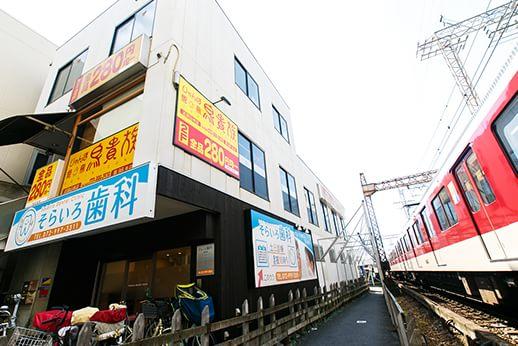 近鉄「河内山本」駅の南出口から徒歩0分