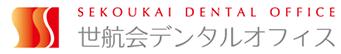 西新宿デンタルオフィス東京
