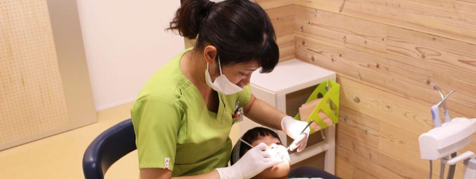 健康を保つ予防歯科