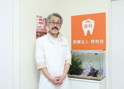 野末整形外科歯科内科(歯科専門受付)1