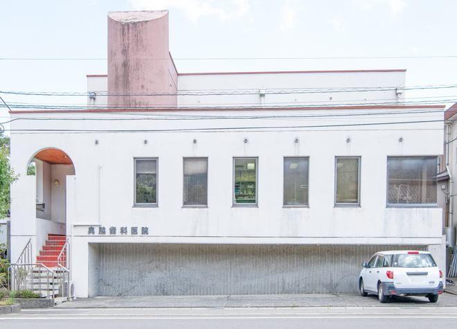 奥脇歯科医院