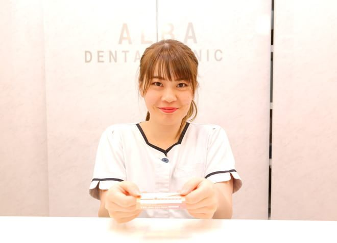 ALBA歯科&矯正歯科 川崎アゼリア(写真1)
